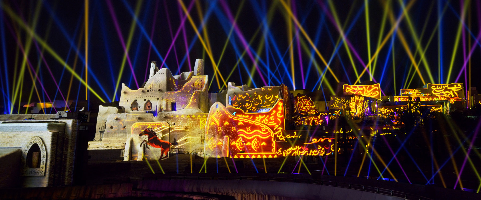 Diriyah 3D Projection Mapping